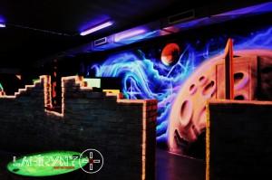 Arena5 - Labirynt Laser Tag Szczecin z Logo